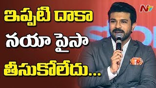We Have Been Running Chiranjeevi Eye and Blood Bank Without Funds: Ramcharan