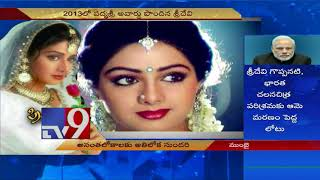 Director Kodandaram Ram Reddy remembers Sridevi