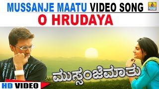 O Hrudaya HD Video | Mussanje Maatu | feat., Sudeep, Ramya