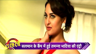 Tamannaah Bhatia In And Sonakshi Sinha Out in Salman Khan