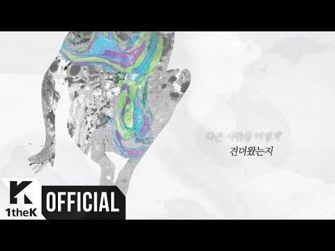 Download MV Jung Dong Ha, Paul Kim정동하, 폴킴 _ Now I Know사람이 Mp4 baru