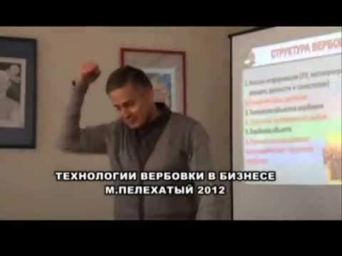 Тренеры курса НЛП Мастер 2013 в Сибири