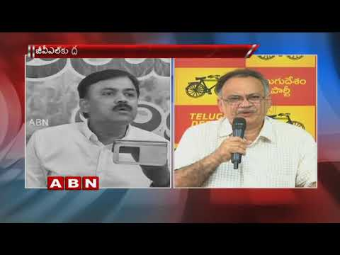 TDP government in Rs 53,039 crore PD account scam : GVL Narasimha Rao