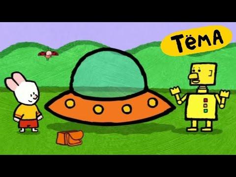 Рисунки Тёмы : Нарисуй летающую тарелку! Обучающий мультфильм для детей и малышей