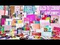 Biggest Back To School Giveaway EVER! School supplies, Chromebook, Makeup & more! 2 winners