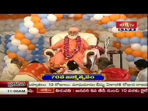 Devotees Take Blessings of Swamy Sundara Chaitanyananda || Birthday Celebrations || Bhakthi TV