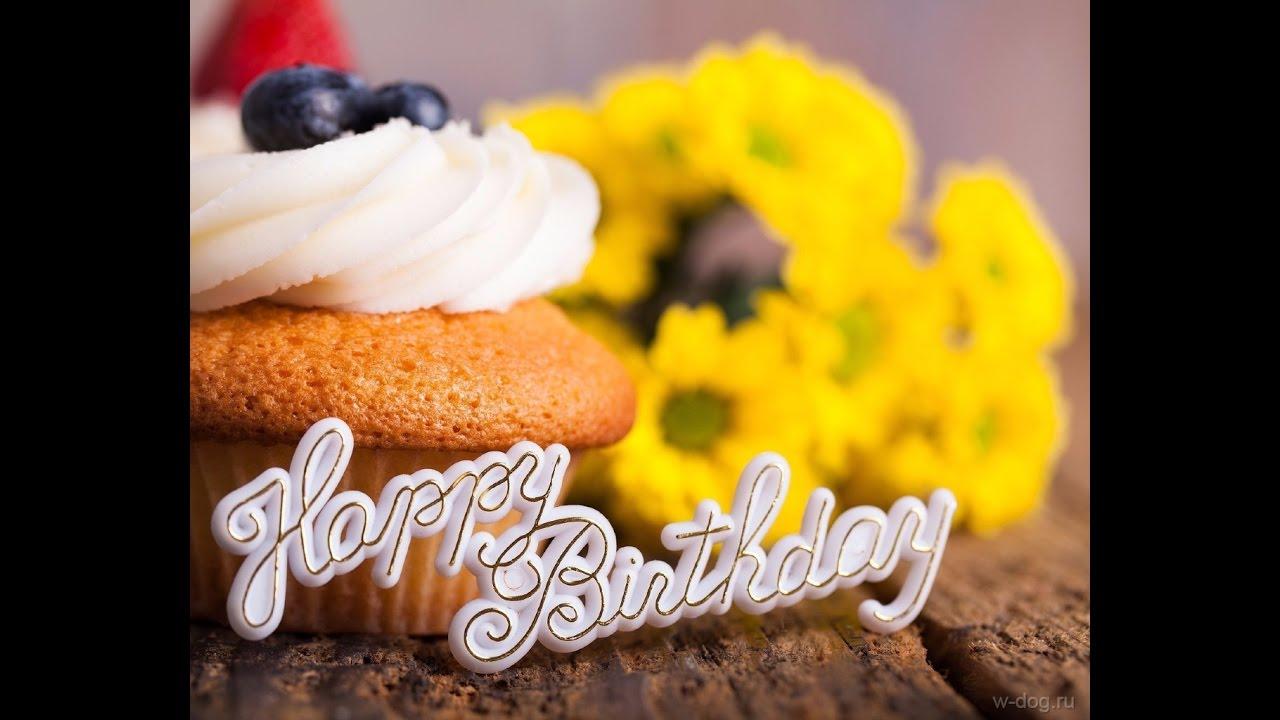 Открытки пирожные с днем рождения 34