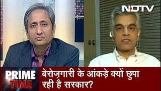 Prime Time With Ravish Kumar, Feb 12, 2019 | No Silver Lining In Sight For The Unemployed?