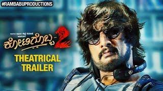 Kotigobba 2 Kannada Movie | Official Trailer | Kiccha Sudeep | Nithya Menen | KS Ravikumar