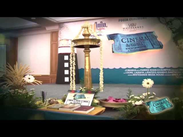 Cinema Company - Pooja Ceremony