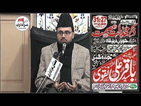 Allama Baqir Ali Naqvi | Majlis e Aza | 28 Jan 2018 | Imambargah Haweli Mureed Shah Multan |