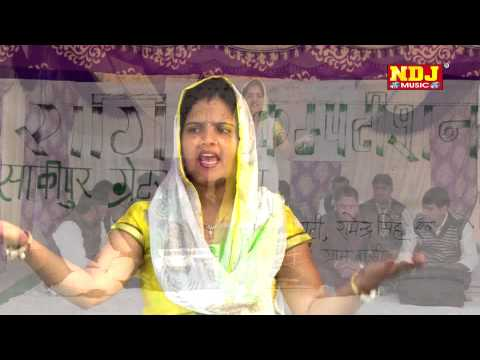 Haryanvi Latest Ragni 2014 Ghunghat Yo Yo Blue Eyes By Nisha Bhati,goutam Bhati Ndj Music video