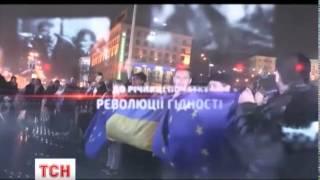 """Вийшов друком четвертий наклад документальної книги """"94 дні. Євромайдан очима ТСН"""" - (видео)"""