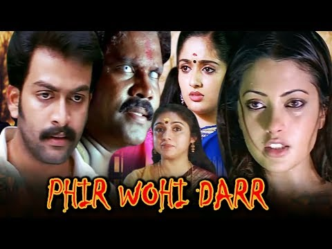 Phir Wohi Darr video