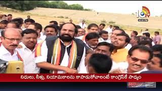 కామారెడ్డి సభకు భారీ భద్రత... | Rahul to address at Kamareddy Praja Garjana Sabha
