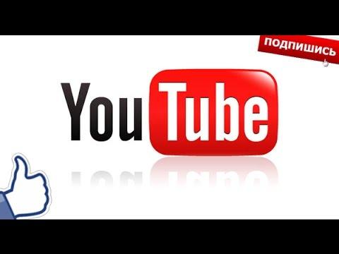 ТОП 4 У КОГО БОЛЬШЕ ПОДПИСЧИКОВ НА YouTube 2016