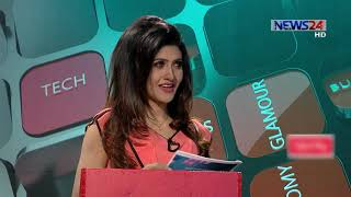 Knowledge Is Power / Quiz Show / Episode 12 on 28th April, 2019 on NEWS24