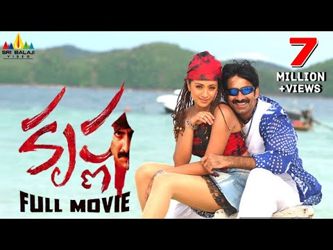Krishna Telugu Full Length Movie || Ravi Teja Trisha || With...