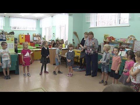 Десна-ТВ: День за днём от 29.11.2017
