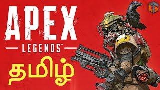 Apex Legends Live Tamil Gaming