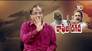 Big Debate On Rafael Scam | Prof Nageshwar Analysis On Rafael Scam |  #AICCRahul Vs Modi