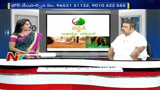 Cure Spinal Disc Problems without Surgery - Ayurvedic Treatment || Hello Doctor