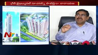 Minister Narayana About National Green Tribunal Verdict on Amaravati Lands
