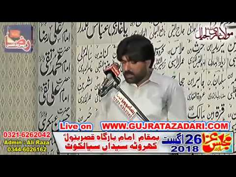 Zakir Rizwan Qaymat 26 August 2018 (Kharota Syedan Sialkot)