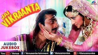 download lagu Jai Vikraanta Full Songs  Sanjay Dutt, Zeba Bakhtiar, gratis
