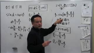 FCS数学教室/三角関数演習センター数学ⅡB(2012本試験)1(2)