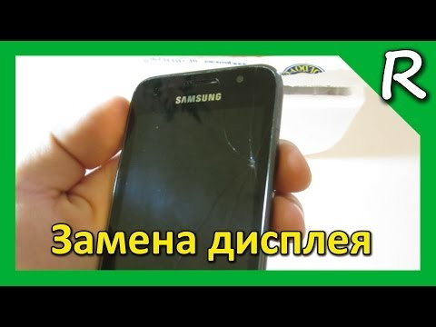 Замена дисплея Samsung Galaxy S GT-I9003 (23.8 $) / Display Replacement