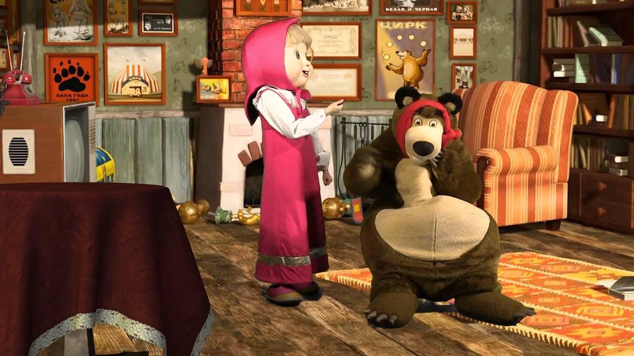 маша и медведь онлайн новые серии смотреть подряд