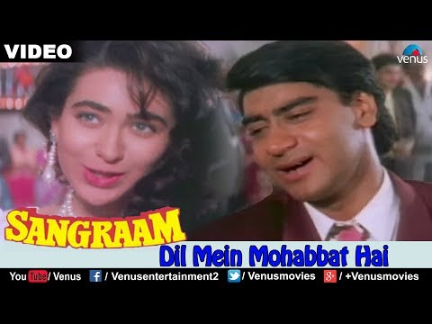 Dil Mein Mohabbat Hai (sangraam) video