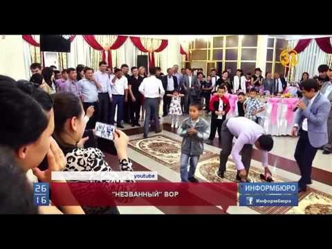 В Казахстане активизировались воры, орудующие на тоях