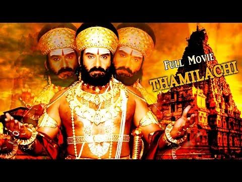 Tamizhachi |neppoliyan,revathy Hit Tamil Full Movie | Hd|deva Songs Super, video