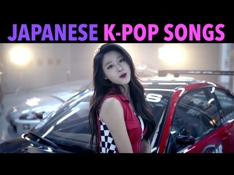 JAPANESE K-POP RELEASES! (PART 3)