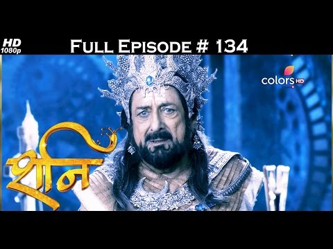 Shani - 11th May 2017 - शनि - Full Episode (HD) thumbnail