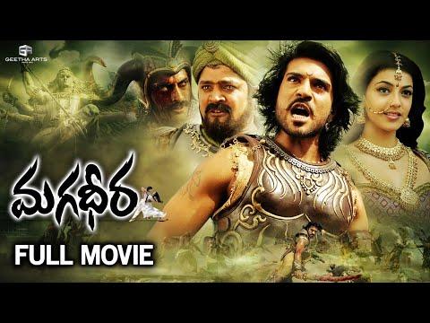 Magadheera Telugu Full Movie || Ram Charan, Kajal Agarwal, Sri Hari || Geetha Arts thumbnail