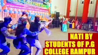 NON -STOP Pahari Nati at PG college Rampur Bushahr by students