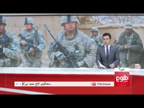 TOLOnews 6pm News 31 January 2016 /طلوع نیوز، ۱۱ دلو ۱۳۹۴