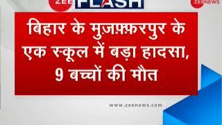 Bihar: 9 students dead, 24 injured after a truck rammed into a school in Muzaffarpur