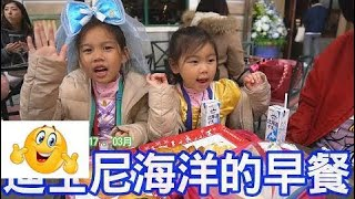 Learn Color with Fruits Five Little Babies Jumping On The Bed Educational Videos Good So  Part 331