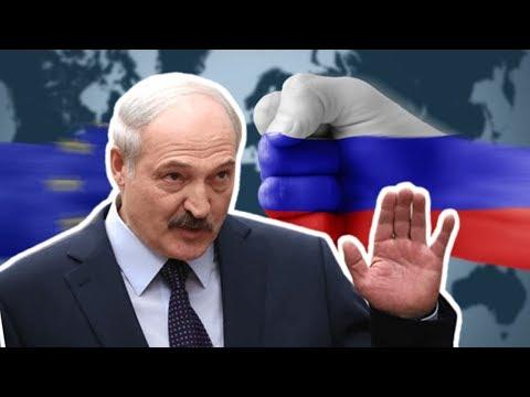 Лукашенко говорит Путину Пока!. НУ И НОВОСТИ! #48
