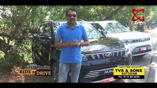 Mahindra XUV 300 diesel - Petrol Comparison . Test Drive Malayalam Review Cabnet Online RIDEnDRIVE