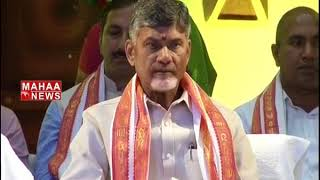 2018 Ugadi Celebrations: CM Chandrababu Naidu Performed Special Pooja At Vijayawada