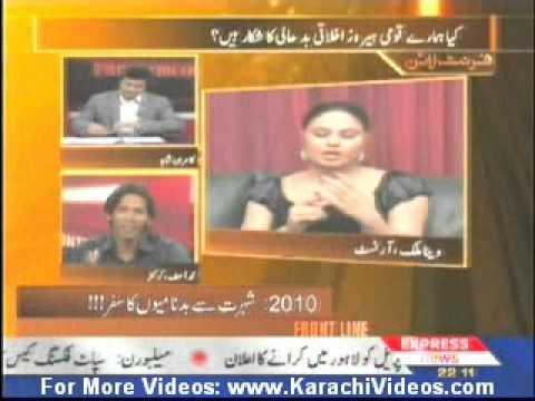 Cat Fight - Veena Malik Vs Muhammad Asif video