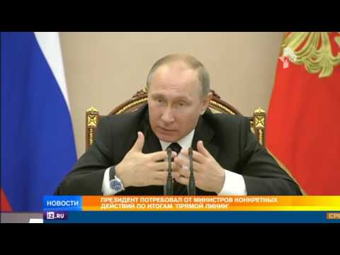 """Тяжелый день российских министров: Путин провел в правительстве разбор полетов после """"Прямой линии"""""""