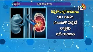 Why Stones Form In Kidney, How To Prevent Them and How Nail Polish Harmful To Health | Ayushman Bhava