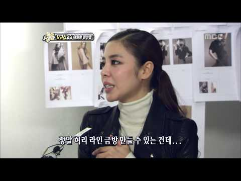 Section TV, Kim Gyu-ri #05, 김규리 20110731