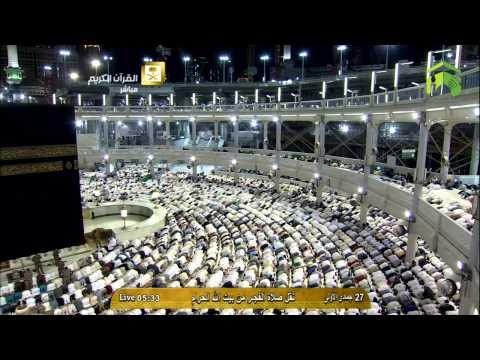 Hd| Makkah Fajr 18th March 2015 Sheikh Juhany video